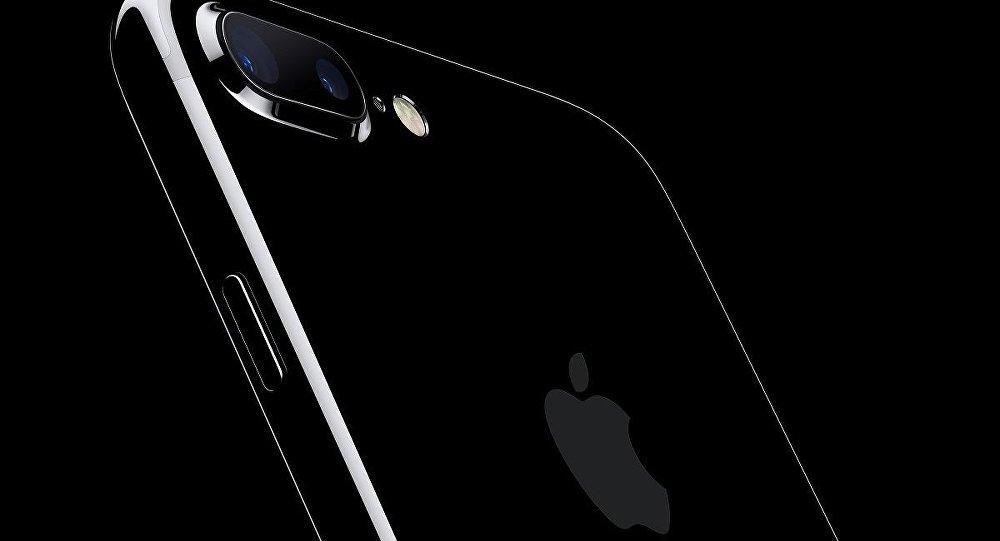 Возникла прямая трансляция презентации iPhone 7 вКалифорнии
