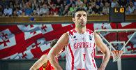 Отборочный матч чемпионата Европы 2017 по баскетболу между сборными Грузии и Черногории