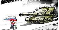 Белорус отличился на Паралимпиаде в Рио
