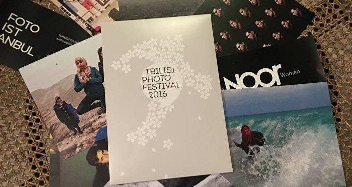 Тбилисский фотофестиваль 2016
