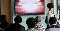 Ядерные испытания в КНДР
