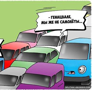 Пробки в Тбилиси