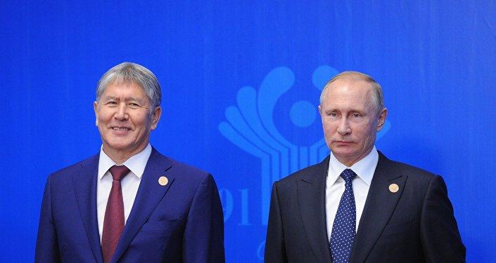 Президент РФ В. Путин принял участие в заседании Совета глав государств – участников СНГ