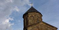 Купол Гергетской церкви Святой Троицы