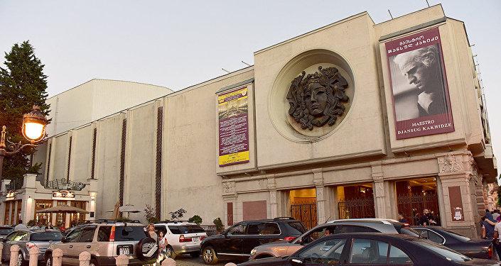 Музыкальный центр им. Джансуга Кахидзе