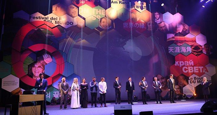 VI Сахалинский международный кинофестиваль Край света. День девятый