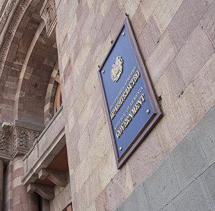 სომხეთის მთავრობის შენობა