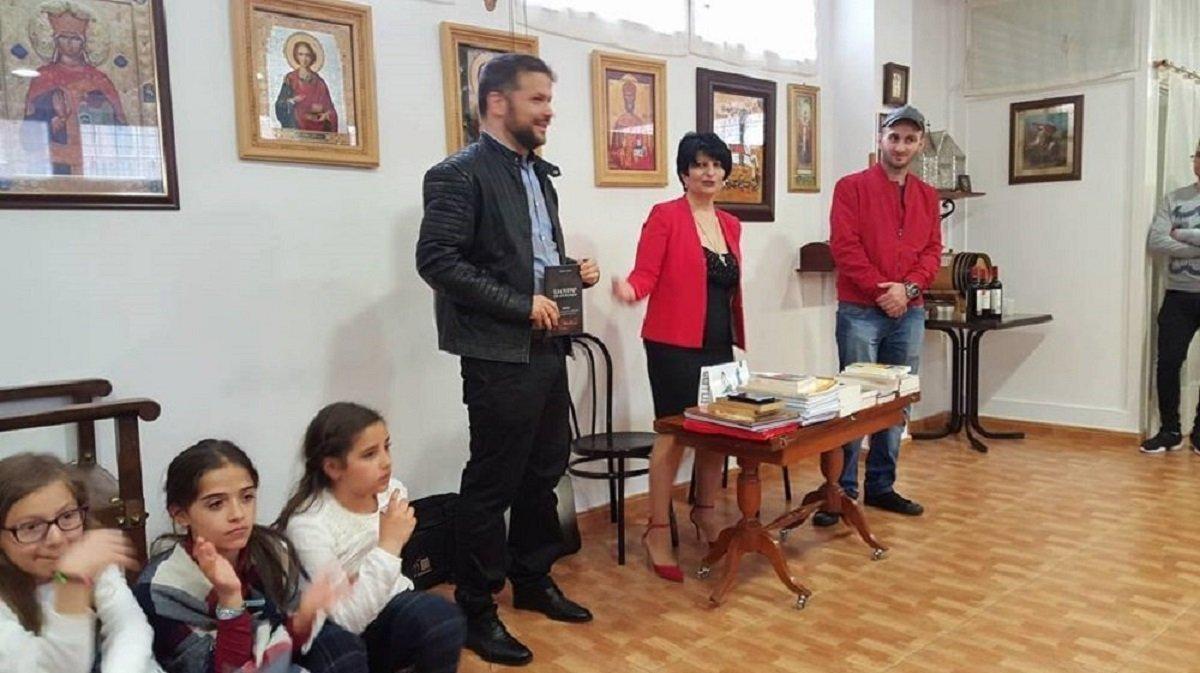 Грузинская воскресная школа в Мадриде