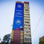 В столице Грузии чаще всего встречается предвыборная агитация правящей партии