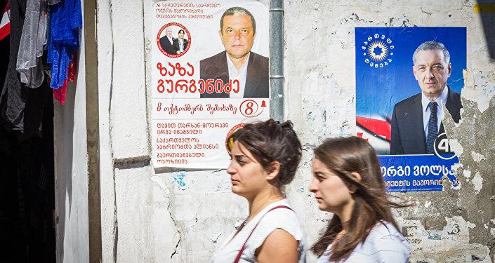 ВГрузии открыли дело наСаакашвили— подозревают впопытке госпереворота