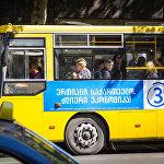 Предвыборная агитация на общественном транспорте