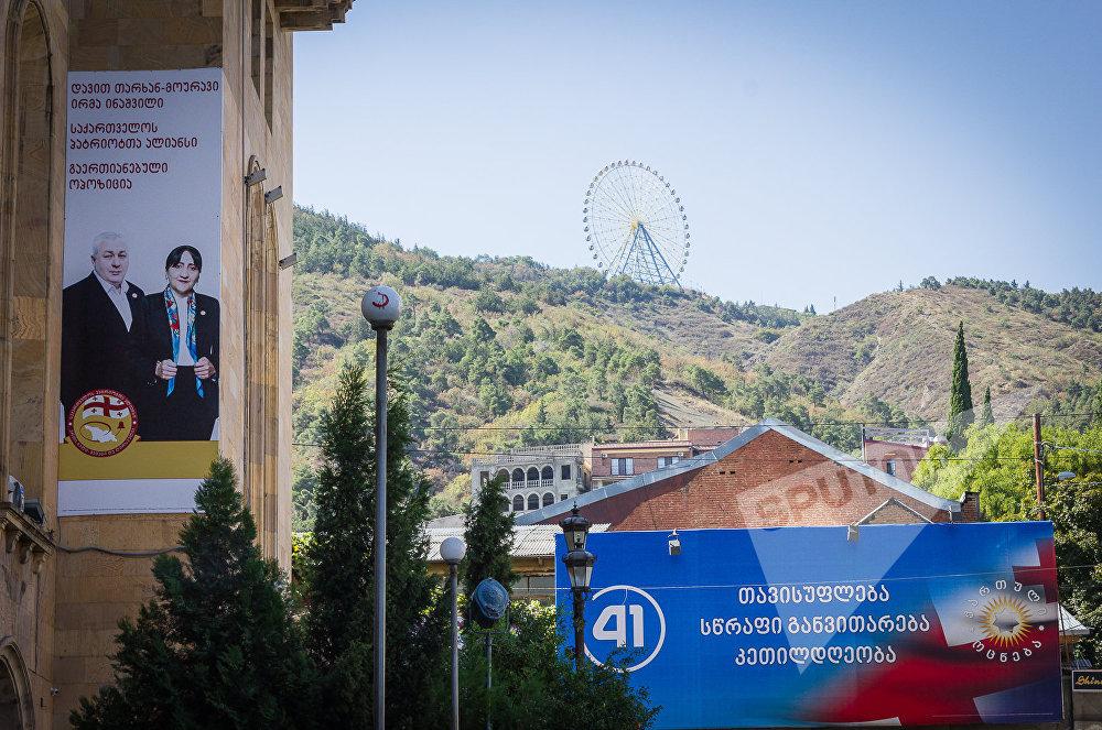 Тбилиси перед парламентскими выборами