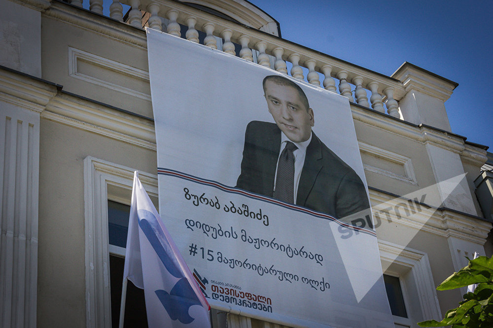 Предвыборный плакат, размещенный на здании в центре грузинской столицы