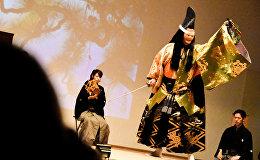 """Спектакль в стиле театра """"но"""" показали в Тбилиси актеры из Японии"""