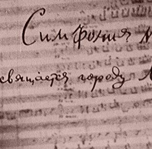 Сила, способная преодолеть даже смерть. Седьмая симфония Шостаковича