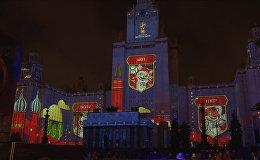Талисманы ЧМ-2018 - фестиваль Круг света в Москве