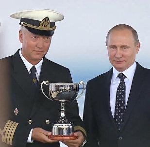 Черноморская регата: Путин вручил кубок экипажу фрегата Мир