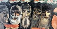 Репродукция картины грузинского художника Мераба Бердзенишвили Старики, пьющие вино.
