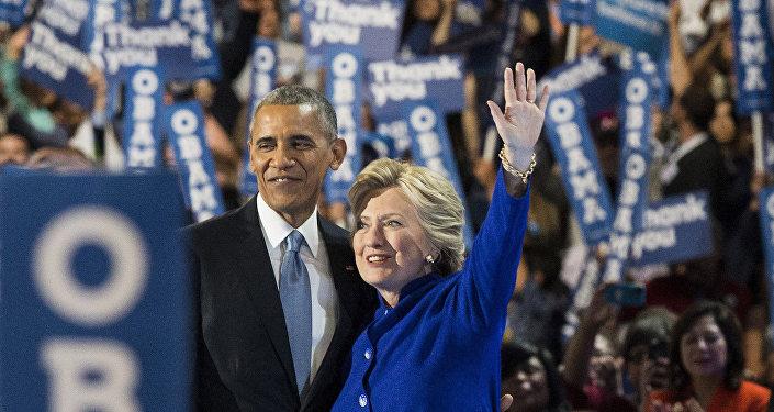 Хиллари Клинтон на съезде Демократической партии