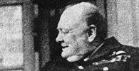 Бывший премьер-министр Великобритании Уинстон Черчилль