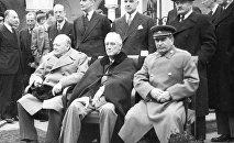 Уинстон Черчилль, Франклин Рузвельт, Иосиф Сталин