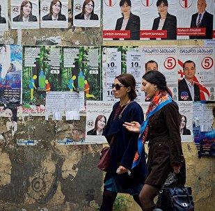 Выборы 2016 лонгрид - ГРУЗИНСКАЯ ВЕРСИЯ
