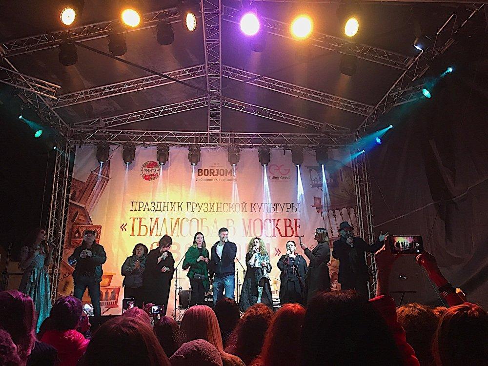 Праздник Тбилисоба в Москве завершился концертом российских и грузинских артистов, в котором приняли участие Этери Бериашвили, Тамта Пулариани, Ачи Пурцеладзе и другие