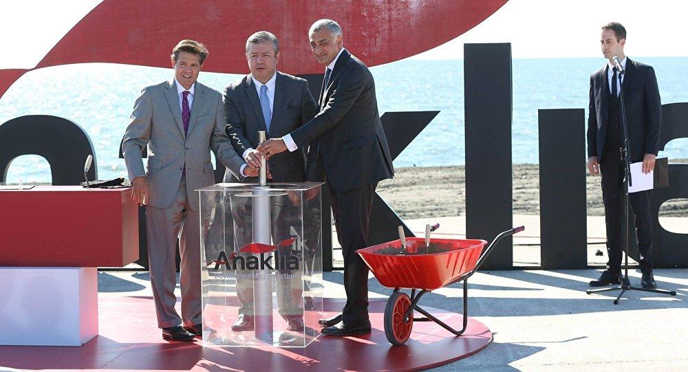 ВГрузии будет создан глубоководный порт Анаклия стоимостью $2,5 млрд