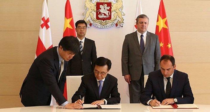 Подписание меморандума между Грузией и Китаем