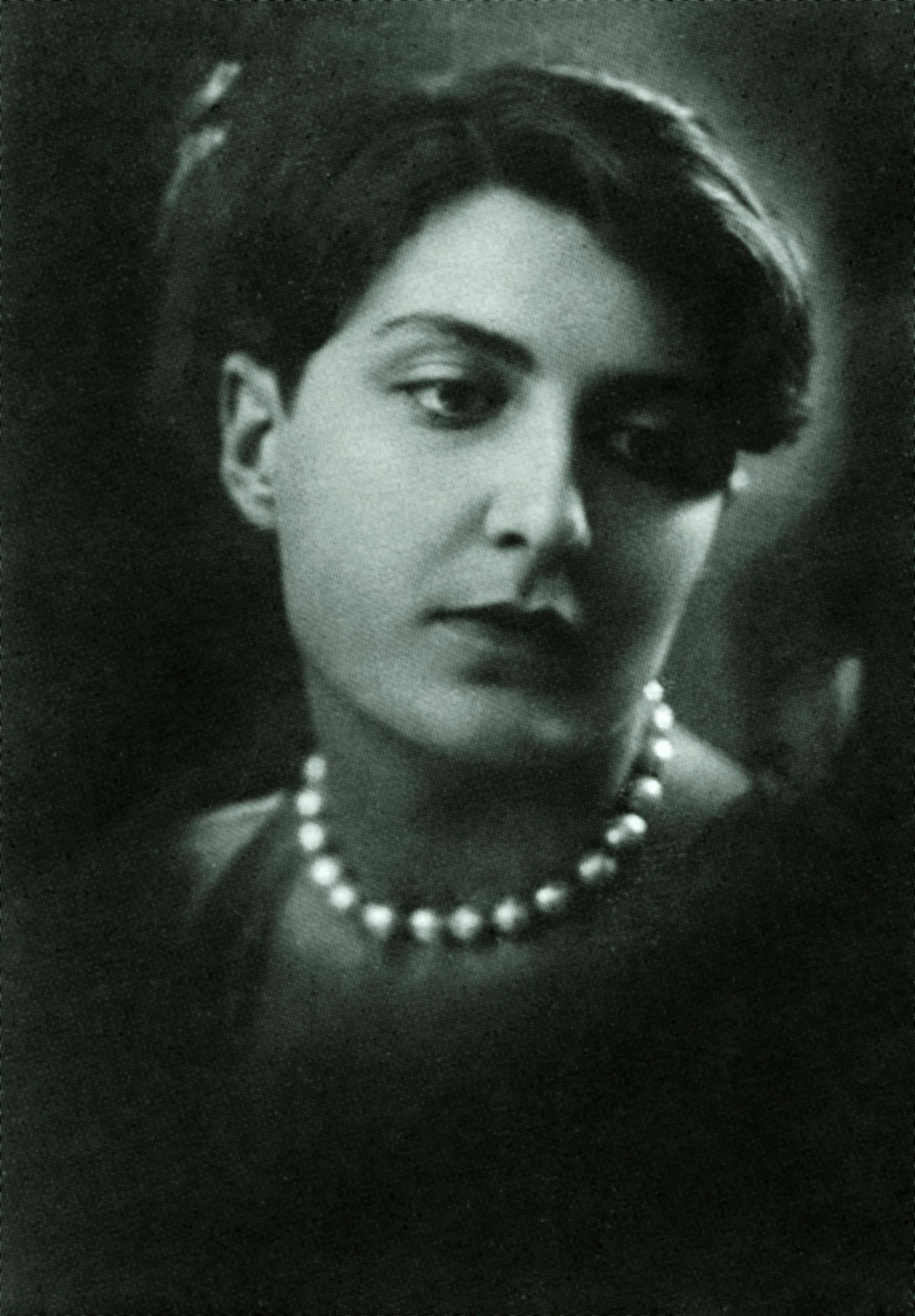 Фотография Марии Багратиони, хранившаяся в документах Симона Вирсаладзе