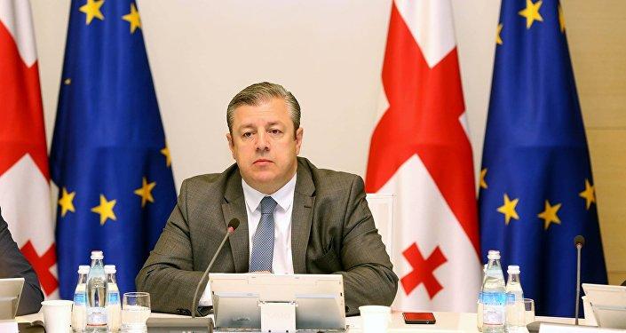 Георгий Квирикашвили