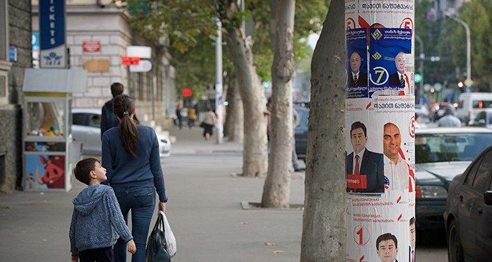 Предвыборные плакаты в столице Грузии