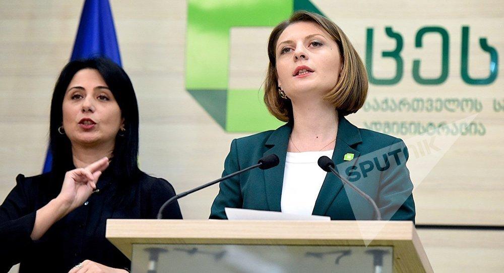 МИДРФ рекомендует россиянам вГрузии избегать мест массовых мероприятий