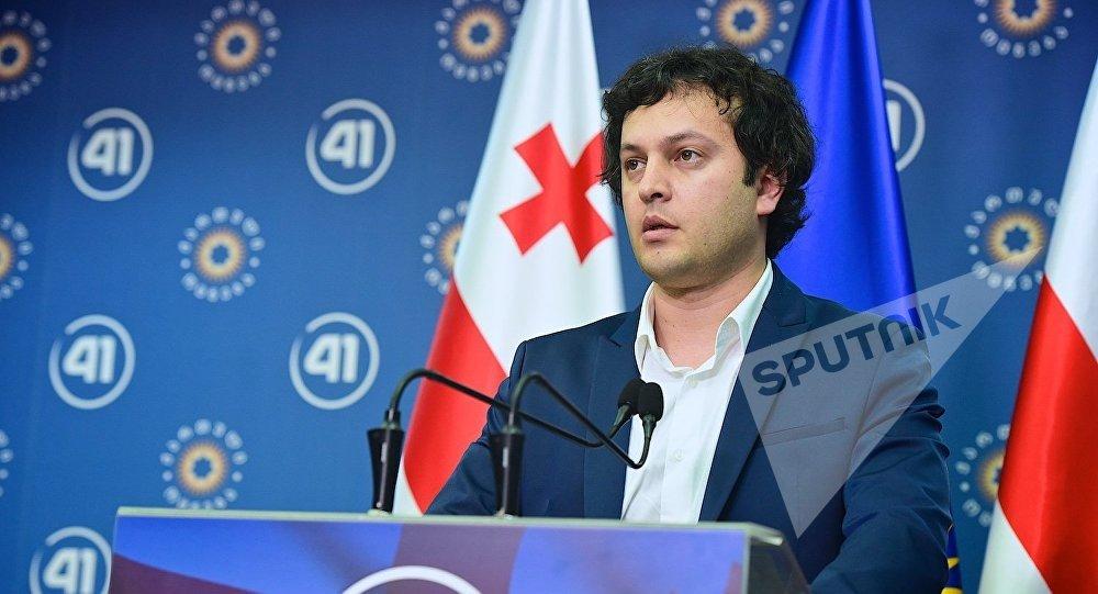 Ираклий Кобахидзе исполнительный секретарь партии Грузинская мечта
