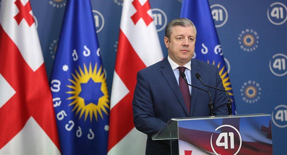 Георгий Квирикашвили: Парламентские выборы вГрузии состоялись