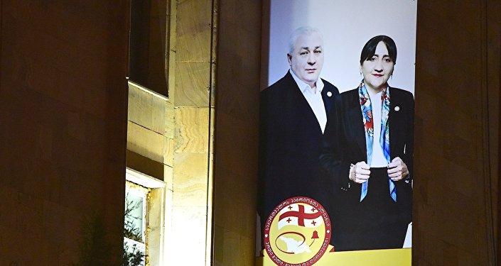 Альянс патриотов - Давид Тархан-Моурави и Ирма Инашвили
