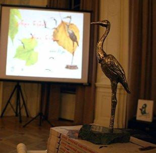 Литературная премия Церо