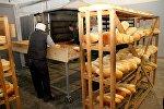 Пробационер на хлебзаводе