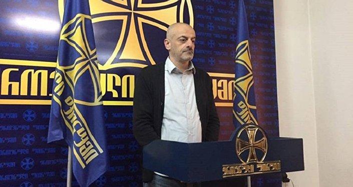 Лидер оппозиционной партии «Национальный форум» Каха Шартава