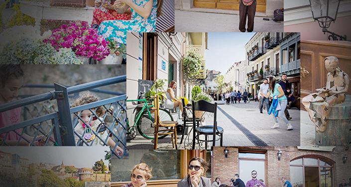 Тбилиси - признание в любви