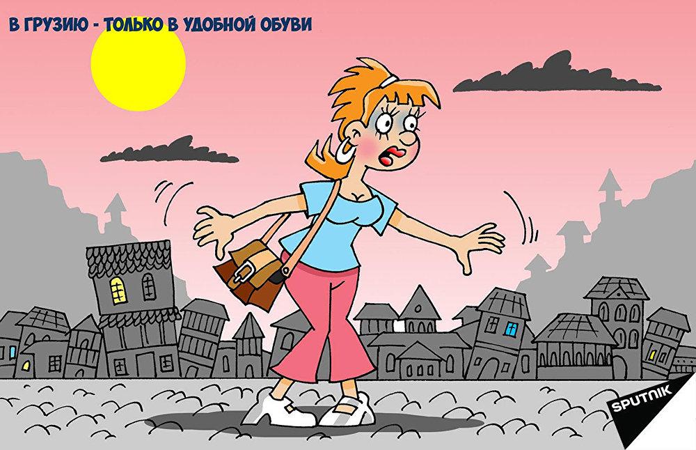 Осторожно! Тбилисские улочки, карабкающиеся в гору, не приспособлены для ходьбы на шпильках.