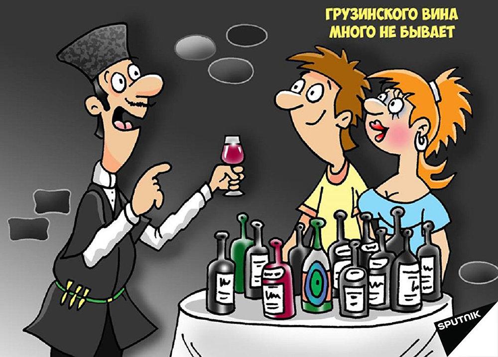 Грузию невозможно представить без вина. Самое вкусное вино - из домашних погребов, у каждого хозяина - оно особенное.