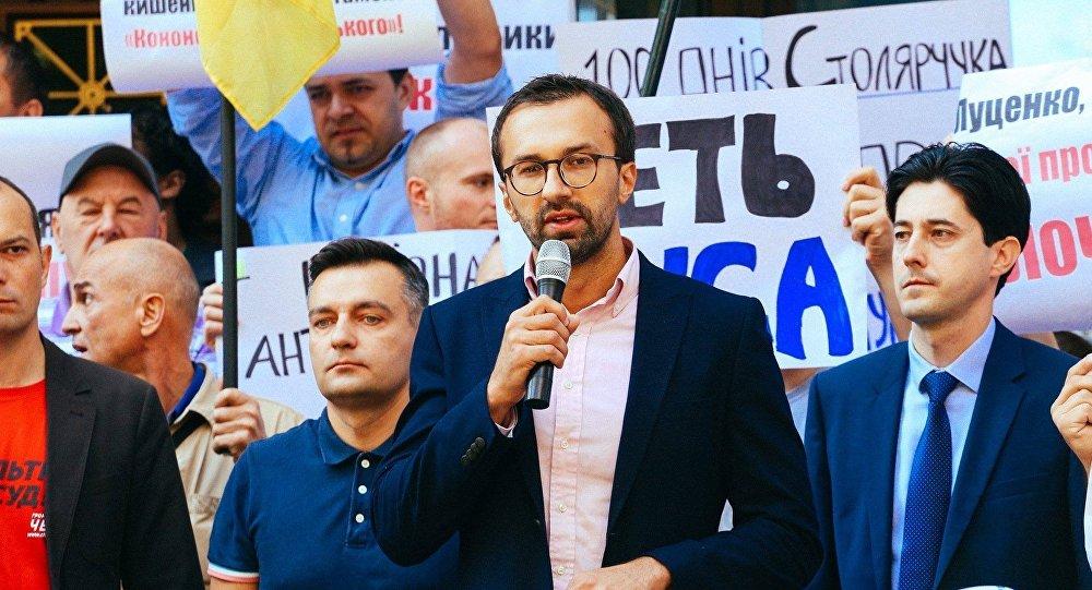 Депутат Верховной рады Украины Сергей Лещенко