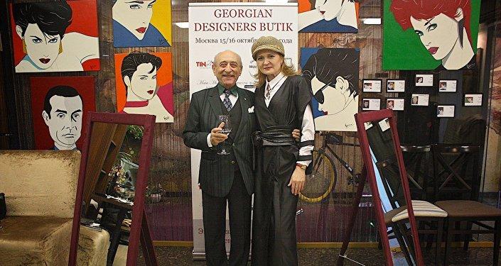 Грузинские дизайнеры