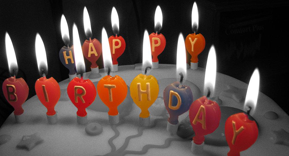 დაბადების დღის ტორტი