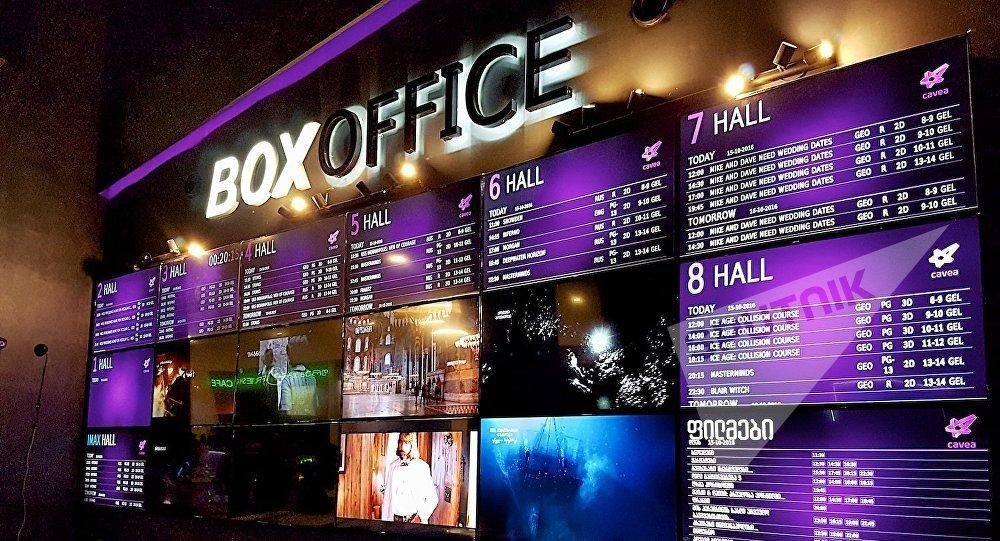 Сегодня в кинозалах Красноярска премьера фильма «Снеговик»