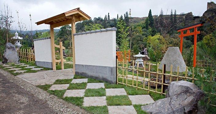 Японский уголок в Тбилисском ботаническом саду