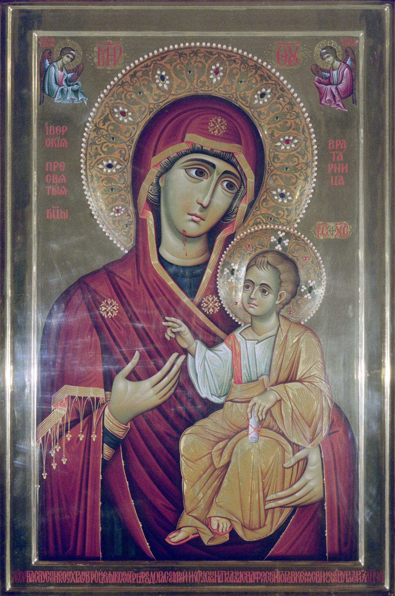 Репродукция иконы Иверской Божьей Матери