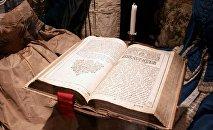 რარიტეტული წიგნი