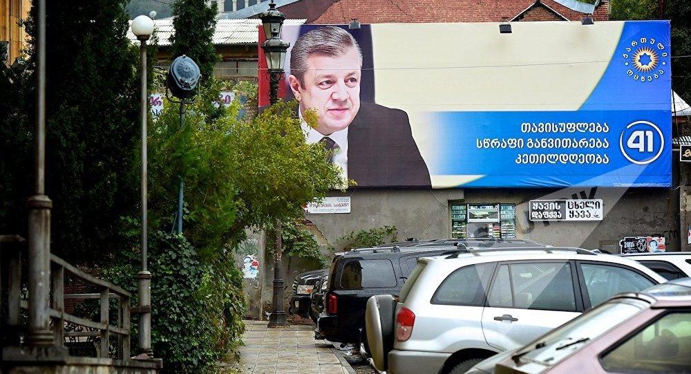 США поздравили Грузию суспешными выборами